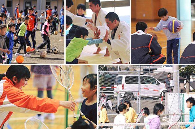 体験できるスポーツ5種