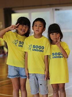 松田幼児運動部へのリンク